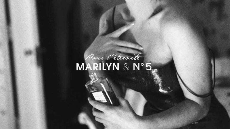 Мерилин Монро - новото лице на парфюма Chanel №5